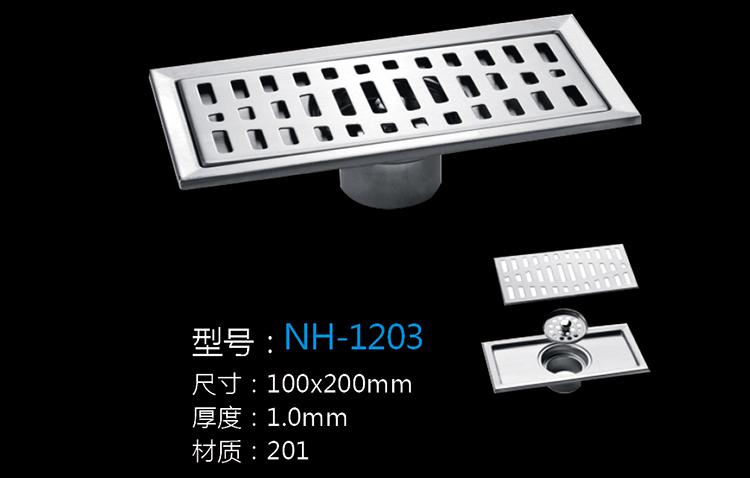 [Hardware Series] NH-1203 NH-1203