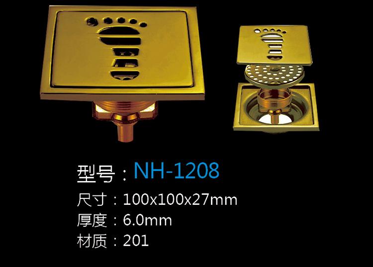 [Hardware Series] NH-1208 NH-1208