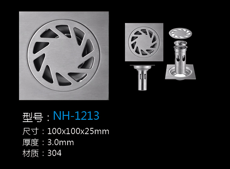 [Hardware Series] NH-1213 NH-1213