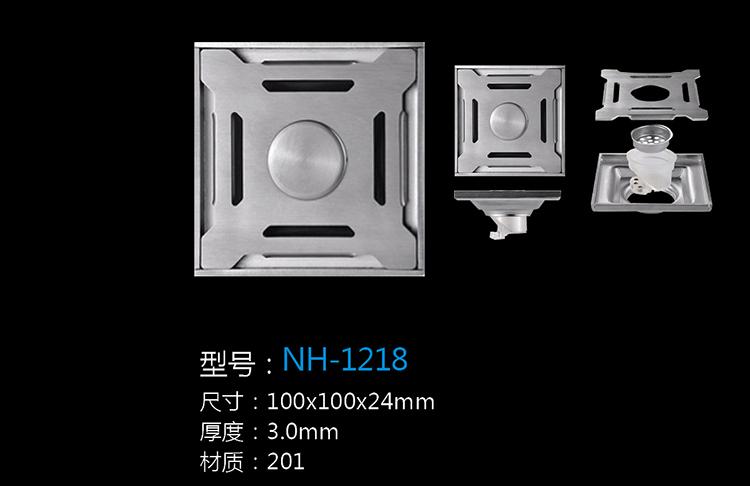 [Hardware Series] NH-1218 NH-1218