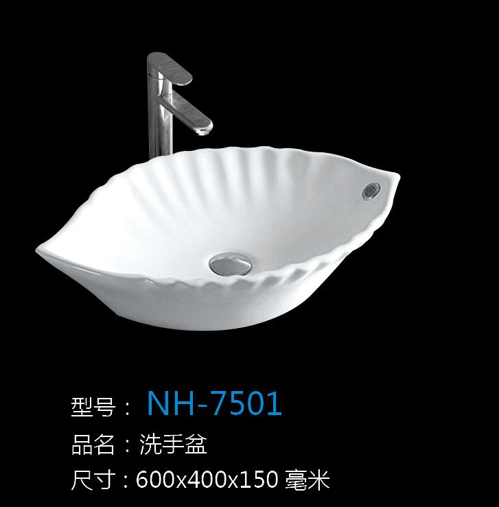 [Wash Basin Series] NH-7501 NH-7501