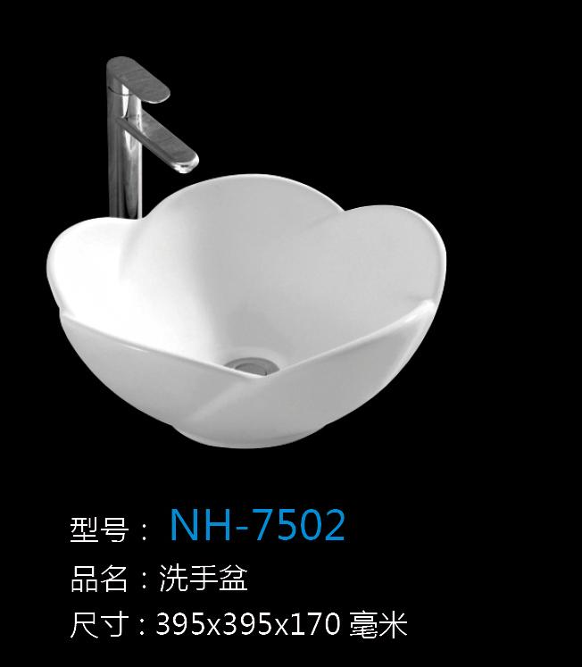 [Wash Basin Series] NH-7502 NH-7502