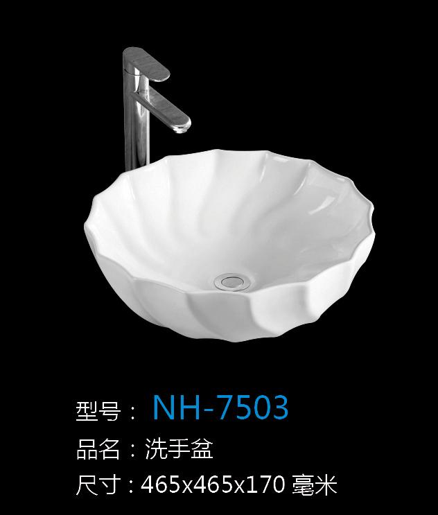 [Wash Basin Series] NH-7503 NH-7503