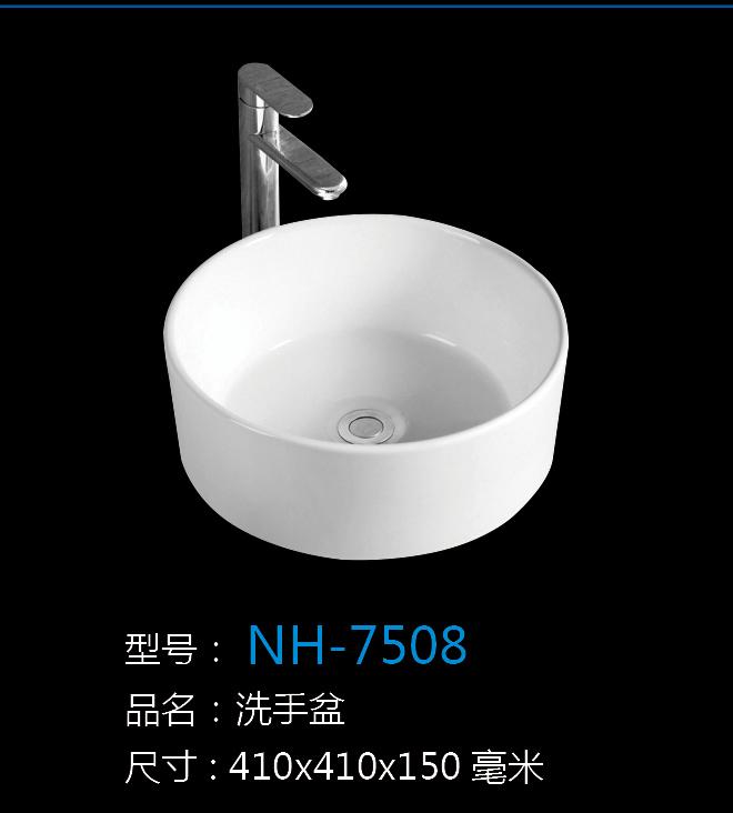[Wash Basin Series] NH-7508 NH-7508