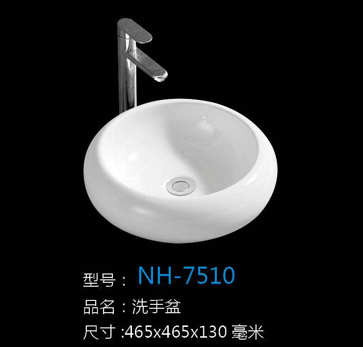 [Wash Basin Series] NH-7510 NH-7510