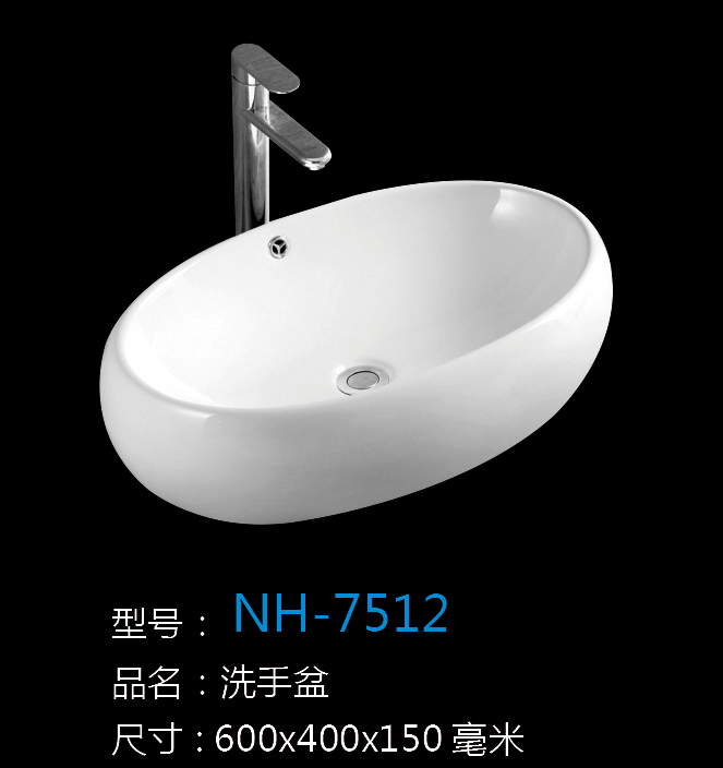 [Wash Basin Series] NH-7512 NH-7512