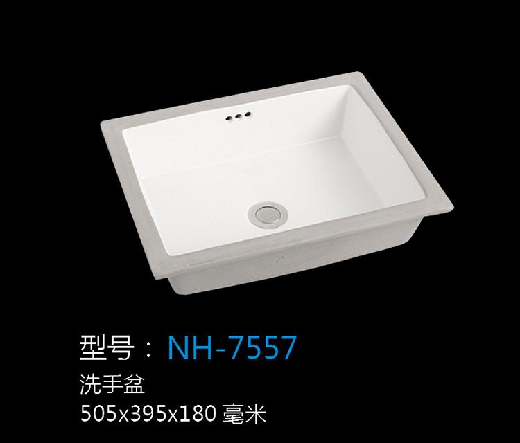 [洗手盆系列] NH-7557 NH-7557