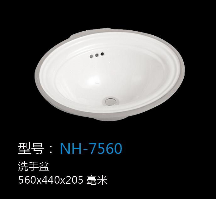 [洗手盆系列] NH-7560 NH-7560