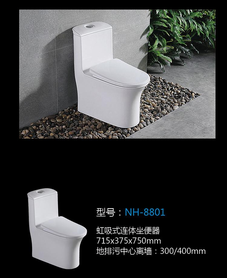 [Toilet Series] NH-8801 NH-8801