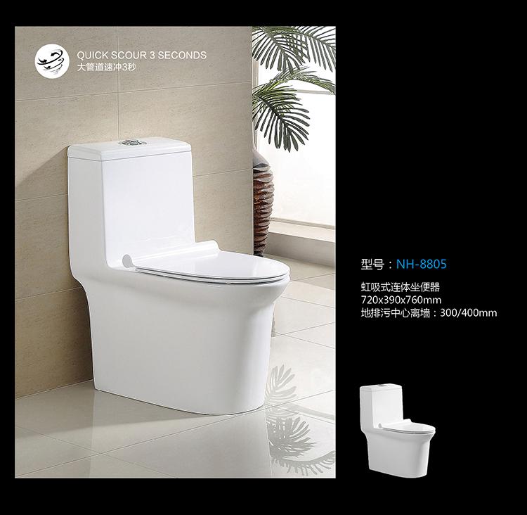 [Toilet Series] NH-8805 NH-8805