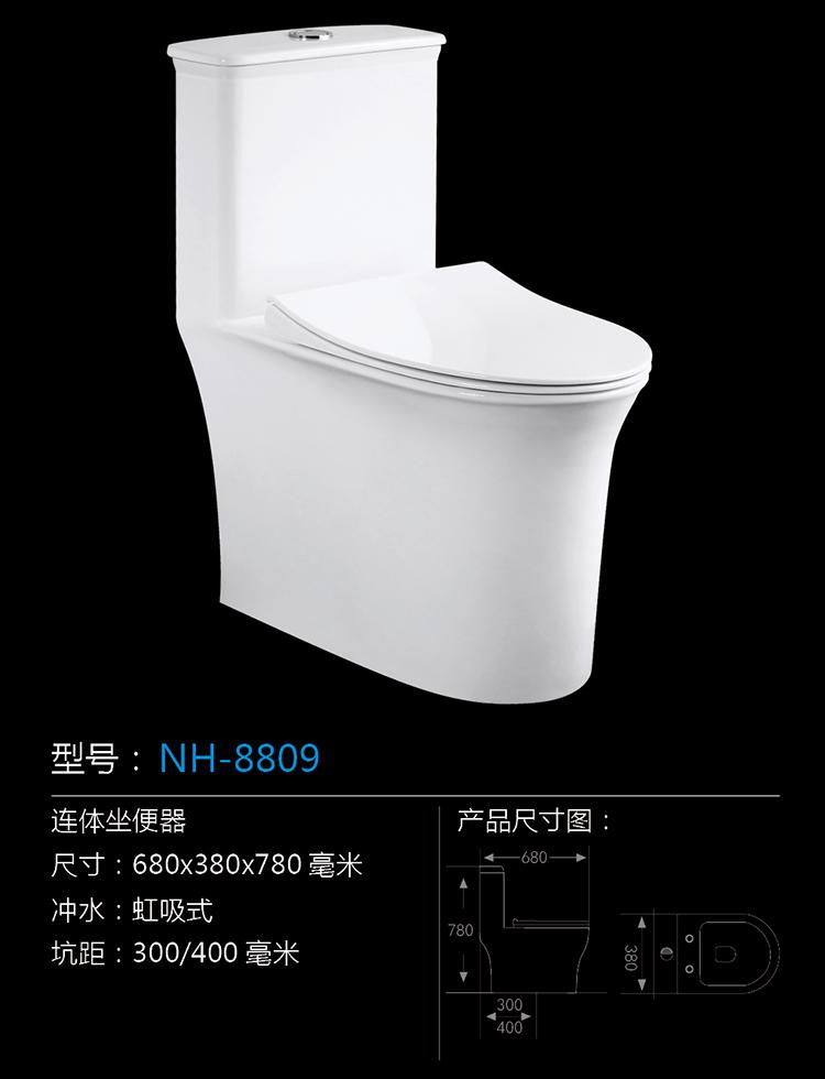 [Toilet Series] NH-8809 NH-8809