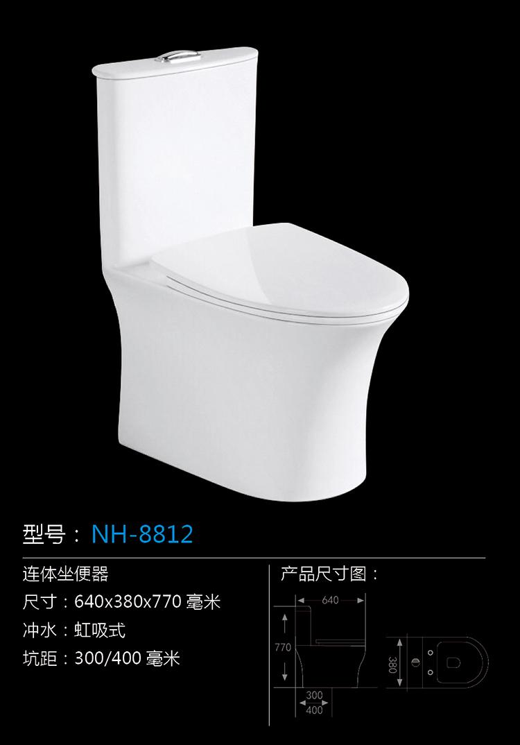 [Toilet Series] NH-8812 NH-8812