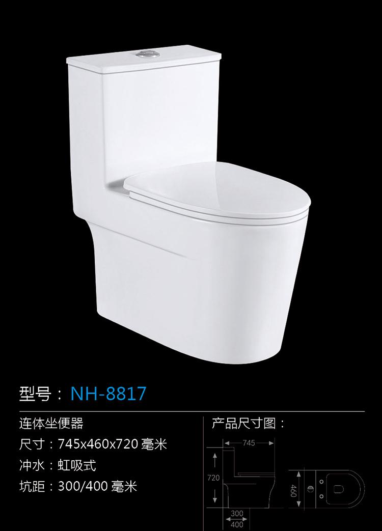 [Toilet Series] NH-8817 NH-8817