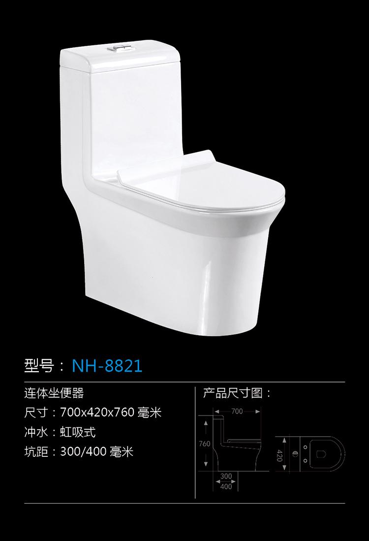 [Toilet Series] NH-8821 NH-8821