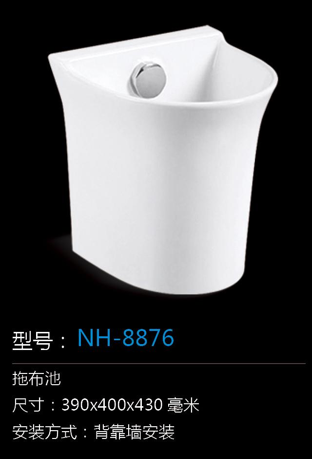 [Mop Tub Series] NH-8876 NH-8876